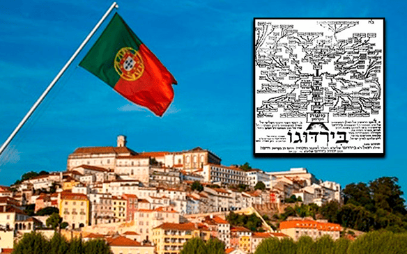 Amendment to the Law on Portuguese Nationality approved